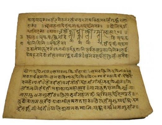 Ayurveda für Anfänger